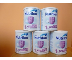 Nutrilon Allergy Digestive Care 1